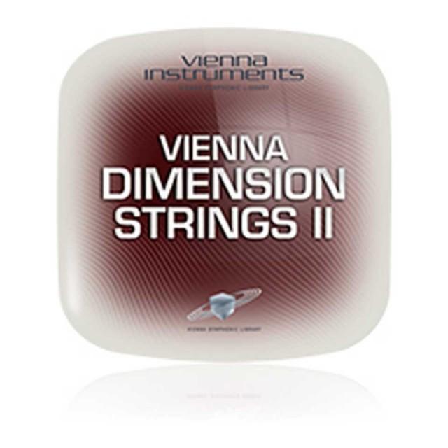 Vienna Symphonic Library/VIENNA DIMENSION STRINGS II【MIRxプレゼントキャンペーン】