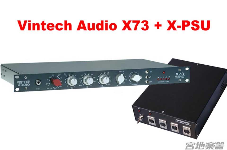 VINTECH AUDIO/X73 + X-PSU