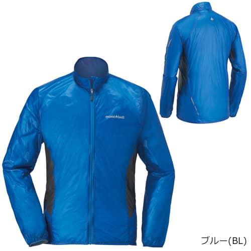 mont-bell(モンベル) EXライト ウインド ジャケット Men's ブルー 1103233