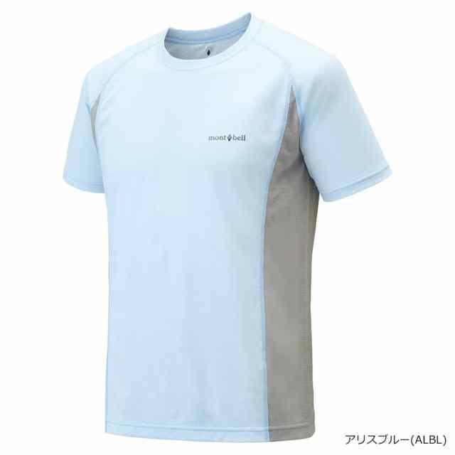 mont-bell(モンベル) クールT Men's ALBL 1104926