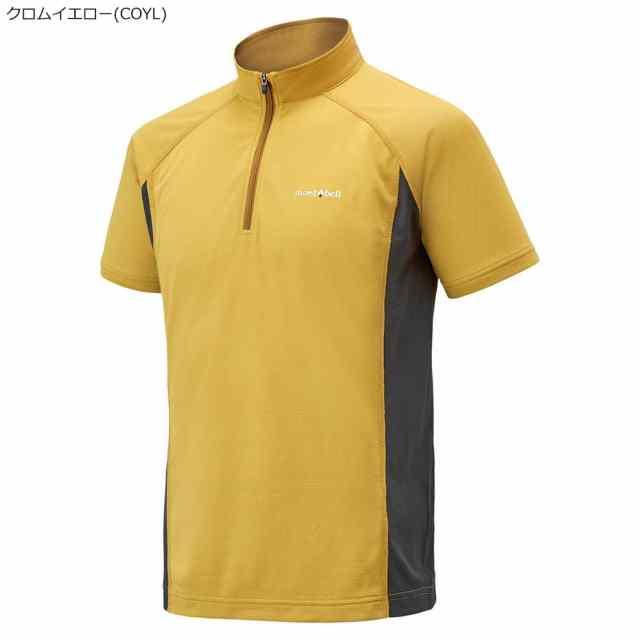 mont-bell(モンベル) クールハーフスリーブジップシャツ Men's COYL 1104928