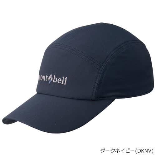 mont-bell(モンベル) ストレッチO.D.キャップ ダークネイビー 1108817