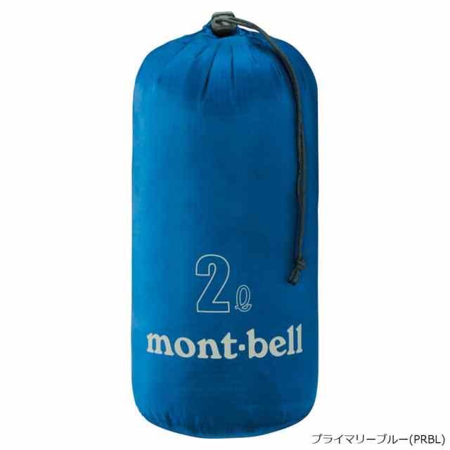mont-bell(モンベル) ライトスタッフバッグ2L プライマリーブルー 1123826
