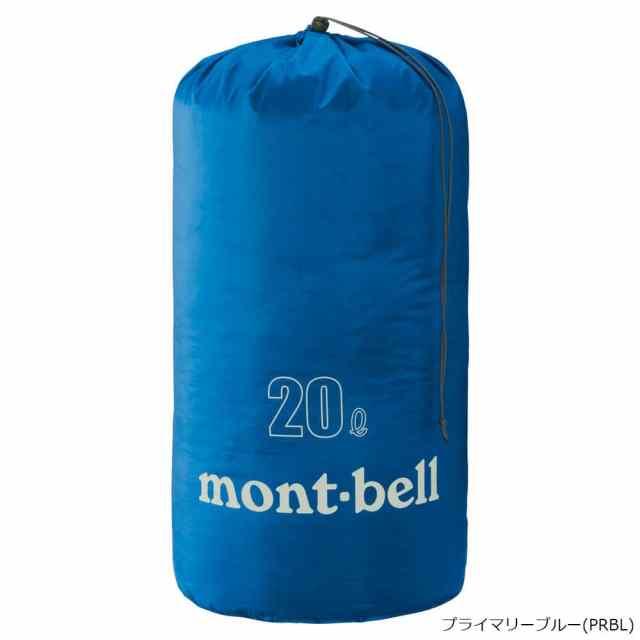 mont-bell(モンベル) ライトスタッフバッグ20L プライマリーブルー 1123830