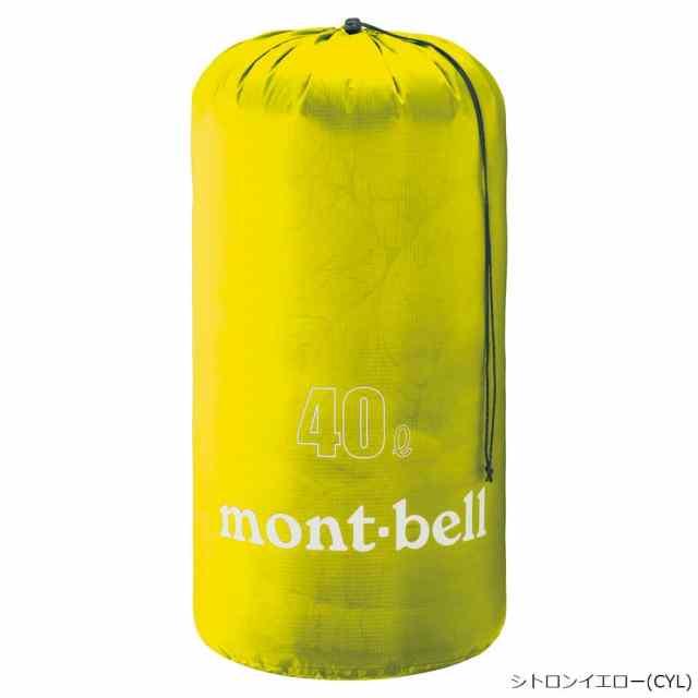 mont-bell(モンベル) ライトスタッフバッグ40L シトロンイエロー 1123831