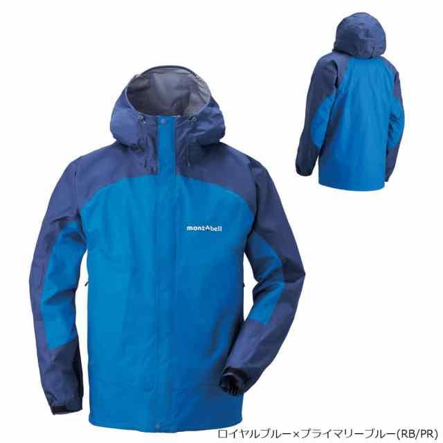 mont-bell(モンベル) サンダーパス ジャケット Men's ロイヤルブルー/プライマリーブルー 1128344