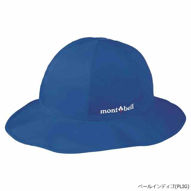 mont-bell(モンベル) GORE-TEX クラッシャーハット Women's ペールインディゴ 1128513