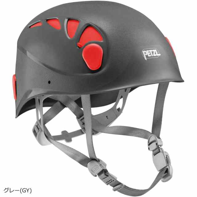 PETZL(ペツル) エリオス Grey A42B