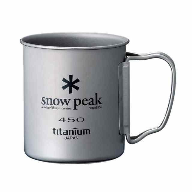 SnowPeak(スノーピーク) チタンシングルマグ450 MG-043R