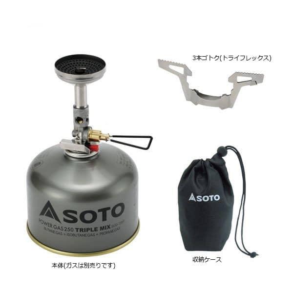 SOTO(ソト) Wind Master SOD-310