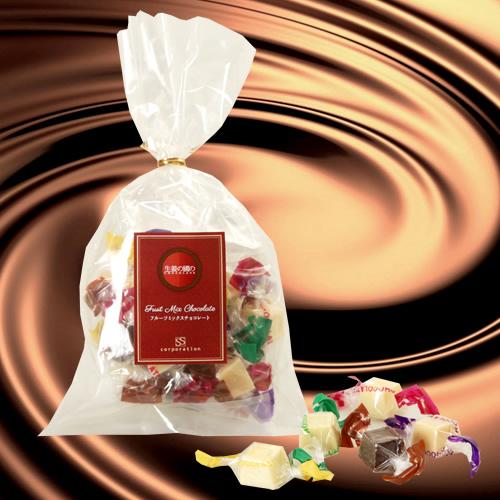 フルーツミックスチョコレート