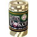 ポーカーチップ プライムポーカー 1