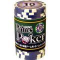 ポーカーチップ プライムポーカー 10
