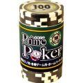 ポーカーチップ プライムポーカー 100