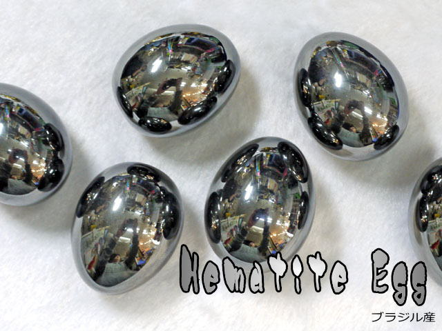 ヘマタイトのたまご型 【egg-009hematite】【定型外可】