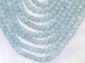 アクアマリン 6ミリ 【bz-aquamarine6】【定型外可】