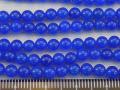 ブルーカルセドニー ダークブルー 4ミリ