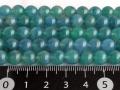 ブルーグリーンアベンチュリン 8ミリ 【bz-bg-aven-8 】【定型外可】