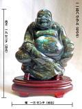 ラブラドライトの布袋様彫刻置物   【cho-051-hotei】