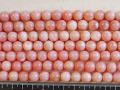 ピンクオパール 10ミリ 【bz-pinkopal10000-10mm】