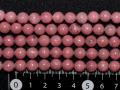 ロードナイト(紅系) 8ミリ