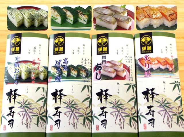 九州の空弁4種類の棒寿司