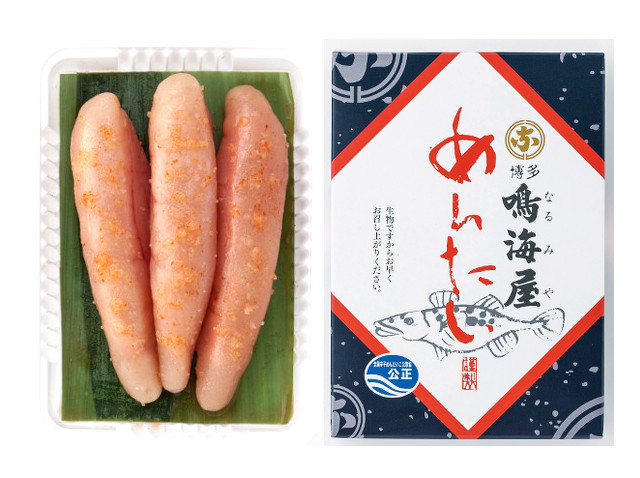 【福岡発】中辛 箱入り明太子 150g|定番の味