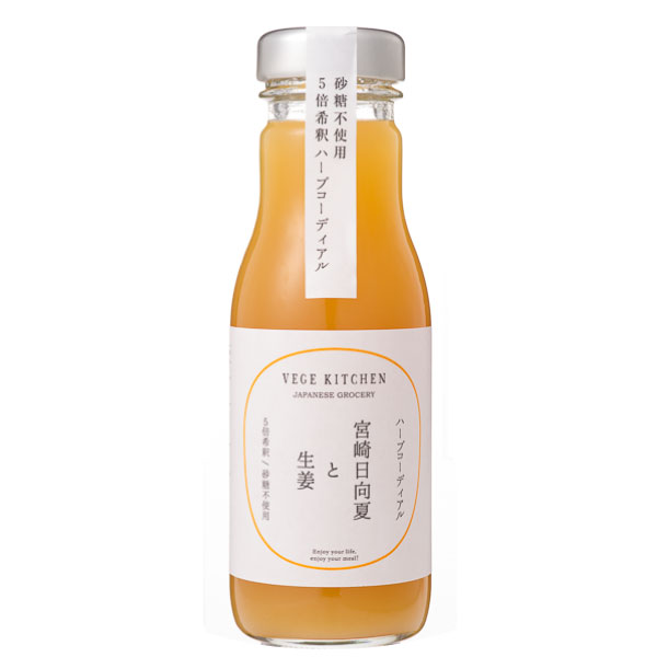 VEGE KITCHEN(ベジキッチン) 宮崎日向夏と生姜のハーブコーディアル 260mL