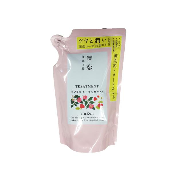 rinRen(凛恋 リンレン)レメディアル トリートメント ローズ&ツバキ リフィル(つめかえ) 400mL