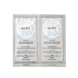 medel(メデル)シャンプー&トリートメント(各1回分)トライアルセット