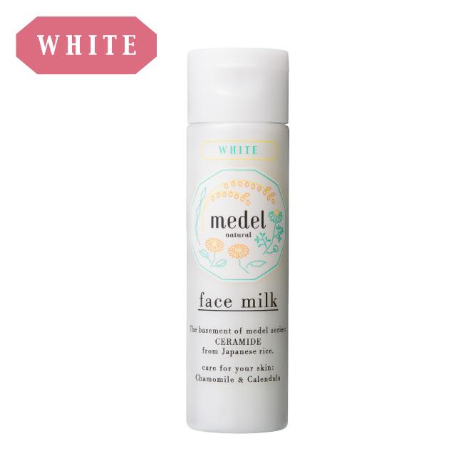 medel natural(メデル ナチュラル) ホワイトフェイスミルク (薬用美白乳液) 120mL