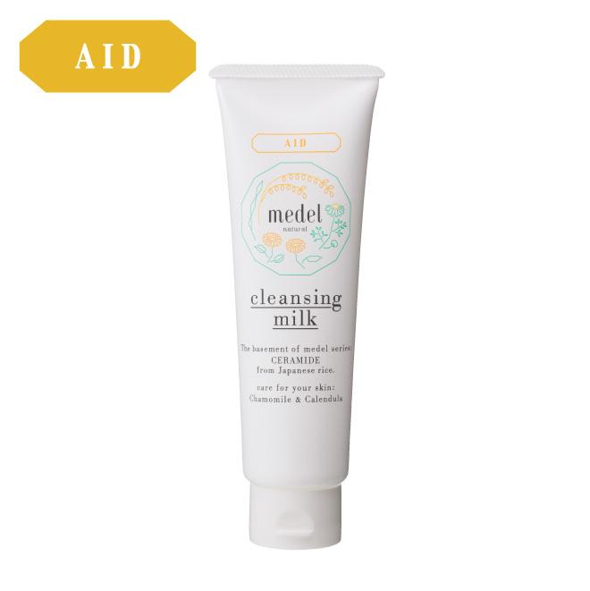 medel natural(メデル ナチュラル) クレンジングミルク カモミールブレンド 130g