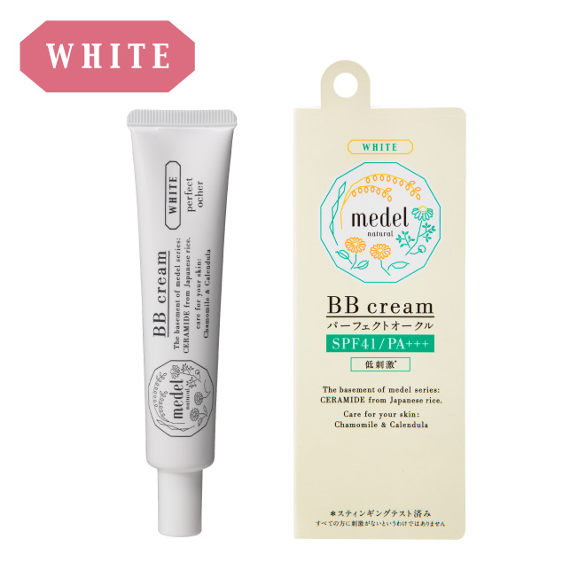 medel natural(メデル ナチュラル) BBクリーム ワイルドローズアロマ パーフェクトオークル SPF41 PA+++ 30g