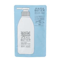 MAMA BUTTER(ママバター) ボディソープ つめかえ330ml