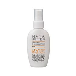 MAMA BUTTER(ママバター) UVケアミスト SPF20 PA++ 90ml(無香料)