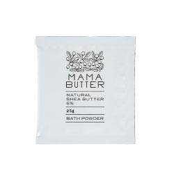 MAMA BUTTER(ママバター) バスパウダー 無香料 25g