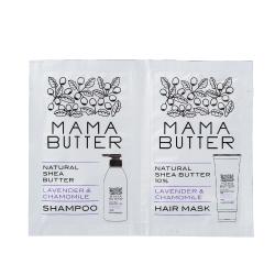 MAMA BUTTER(ママバター)シャンプー&ヘアマスク(各1回分)トライアルセット