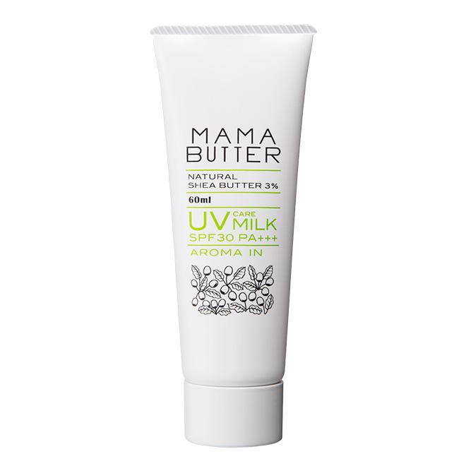 MAMA BUTTER(ママバター) UVケアミルク アロマイン SPF30 PA+++ 60mL(ハーブの香り)