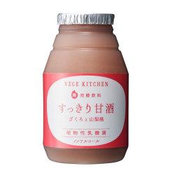 VEGE KITCHEN(ベジキッチン) すっきり甘酒 ざくろと山梨桃 150g