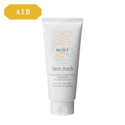 medel natural(メデル ナチュラル) フェイスウォッシュ(薬用洗顔料) カモミールブレンドアロマ 130g