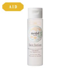 medel natural(メデル ナチュラル) フェイスローション(薬用化粧水) カモミールブレンドアロマ 150mL