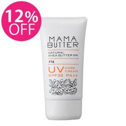 [期間限定・12%OFF]MAMA BUTTER(ママバター) UVケアクリームSPF25 PA++