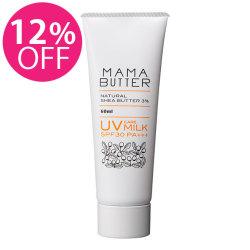 [期間限定・12%OFF]MAMA BUTTER(ママバター) UVケアミルク SPF30 PA+++ 60mL