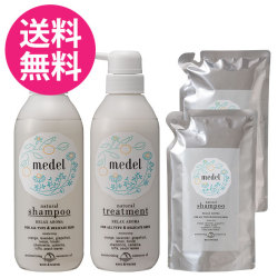 [SUMMER SALE]【20%OFF・送料無料】medel(メデル) ヘアケア4点セット