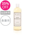 THE LAUNDRESS�ʥ��ɥ쥹�ˡ�HOME�� �ǥ��å���ǥ���������� No.247�ι�� 500ml