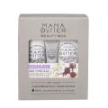 MAMA BUTTER(ママバター)ビューティボックス(フェイスケア4点セット)
