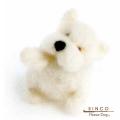 No.15 フリースドッグキット・ホワイトテリア