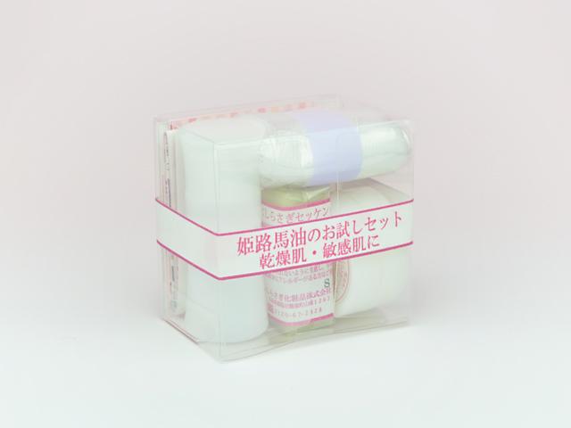 馬油の基礎化粧品セット 新お試しセット【しらさぎクリームとしらさぎセッケンとしらさぎ化粧水のお試しセット】 ハーブの香りor無香料 【送料無料】