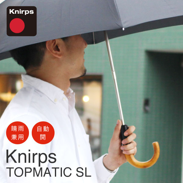Knirps topmatic SL
