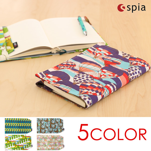 notebook_cover_item